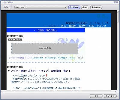 xfy Blog Editor_2